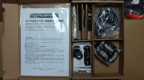 DVC00017-003-DOPPLEGANGER-202組み立て.jpg