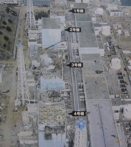 IMG_20120311-003東日本大震災♪.jpg