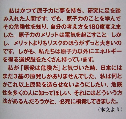 IMG_20120311-005東日本大震災♪.jpg