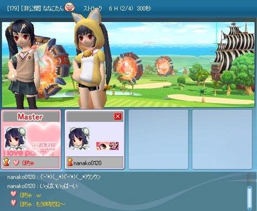 Pangya-20130213-005-SDクーちゃん♪.jpg
