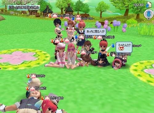 Pangya20121206-TOPクラブ4周年記念会♪.jpg