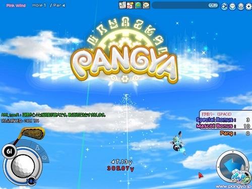 Pangya20170527-006-第84回おたパン♪.jpg