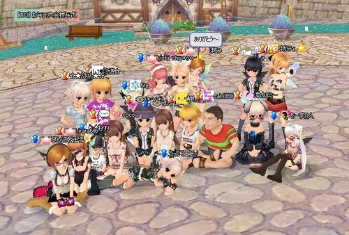 Pangya_ss20120106-TOP-SD職人さんイベント♪.jpg