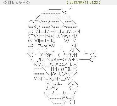 pangya_20130413-001はにゅ~ん♪.jpg