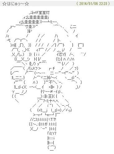 pangya_20140107-001はにゅたん~♪.jpg