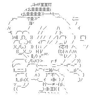 pangya_20140107-TOPはにゅたん~♪.jpg