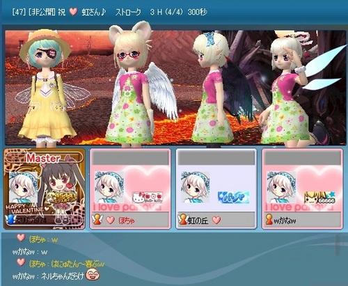pangya_20140911-003虹さんプロ昇格♪.jpg