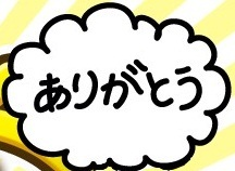 pangya_240629-TOPウェブマネー1000万人♪.jpg