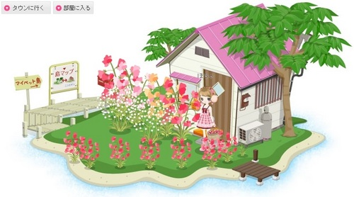 ss_20101011-001ほちゃ庭なの♪.jpg