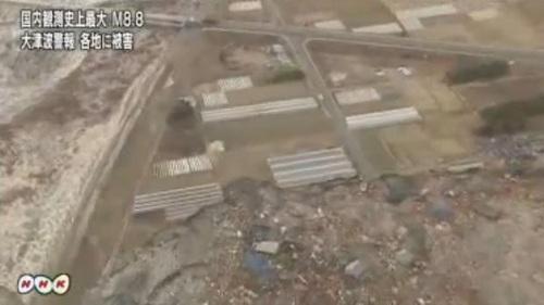 ss_20110312-TOP東北地方太平洋沖地震.jpg