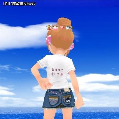 ss_20110802-TOPはるれいさん♪.jpg