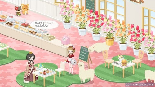 ss_20111105_002みいちゃまお誕生日♪.jpg