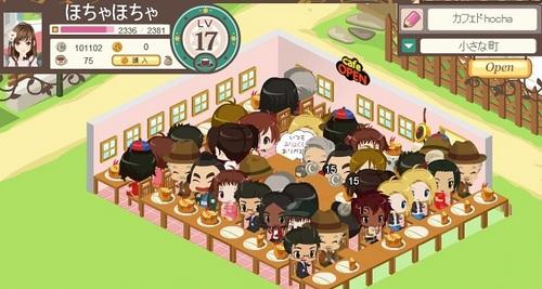 ss_20111217_002カフェつく♪.jpg